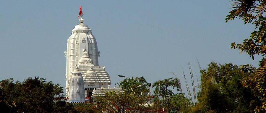 Temple City Odisha